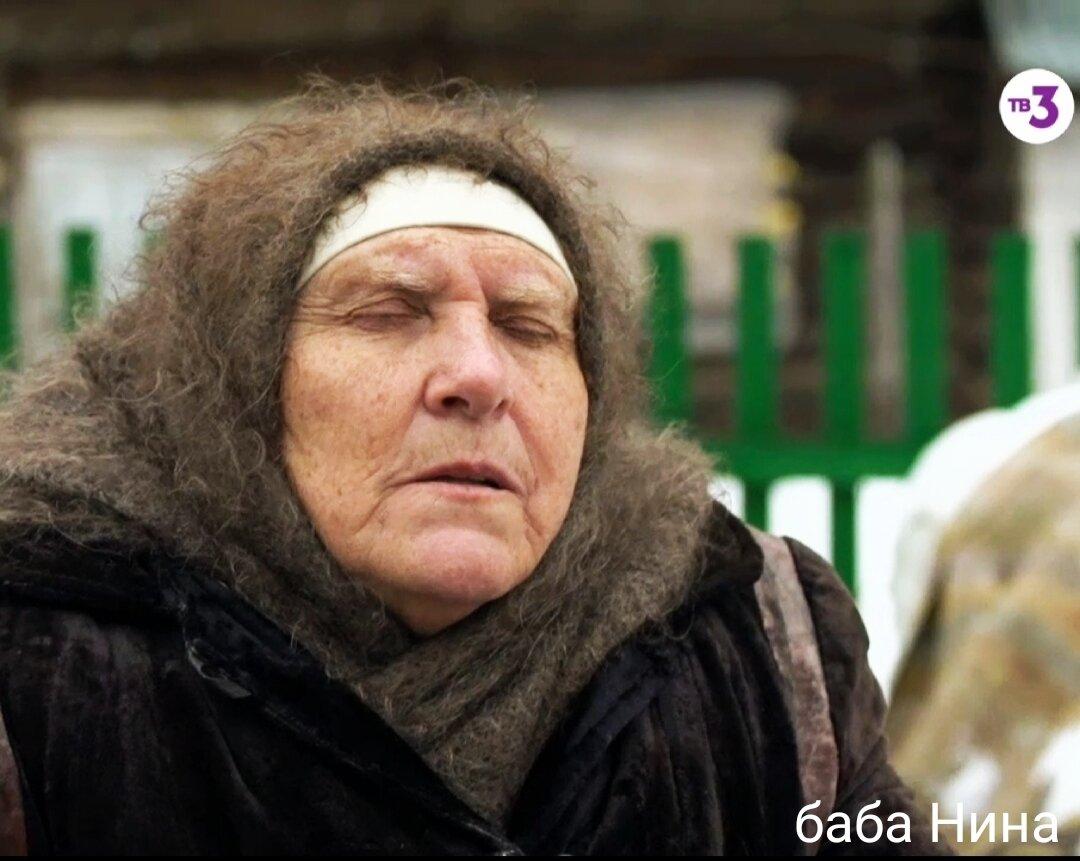 Слепая ясновидящая баба нина – правда или развод?