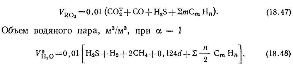Расход газа на отопление дома: примерный расчет