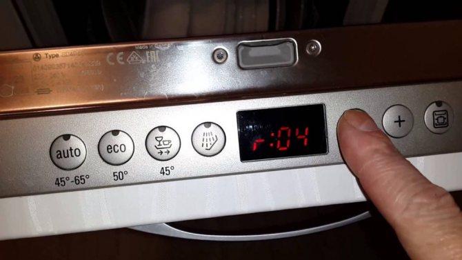 Коды ошибок посудомоечных машин bosch и их расшифровка