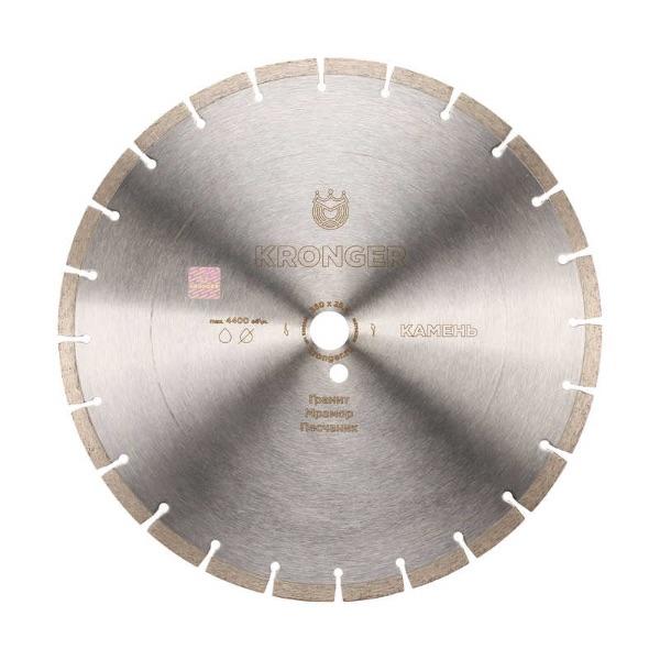 алмазный диск для камня