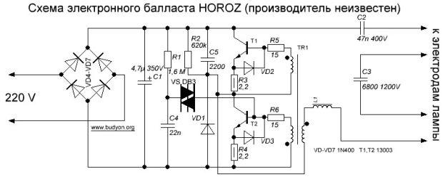 Устройство и виды электронного балласта для люминесцентных ламп