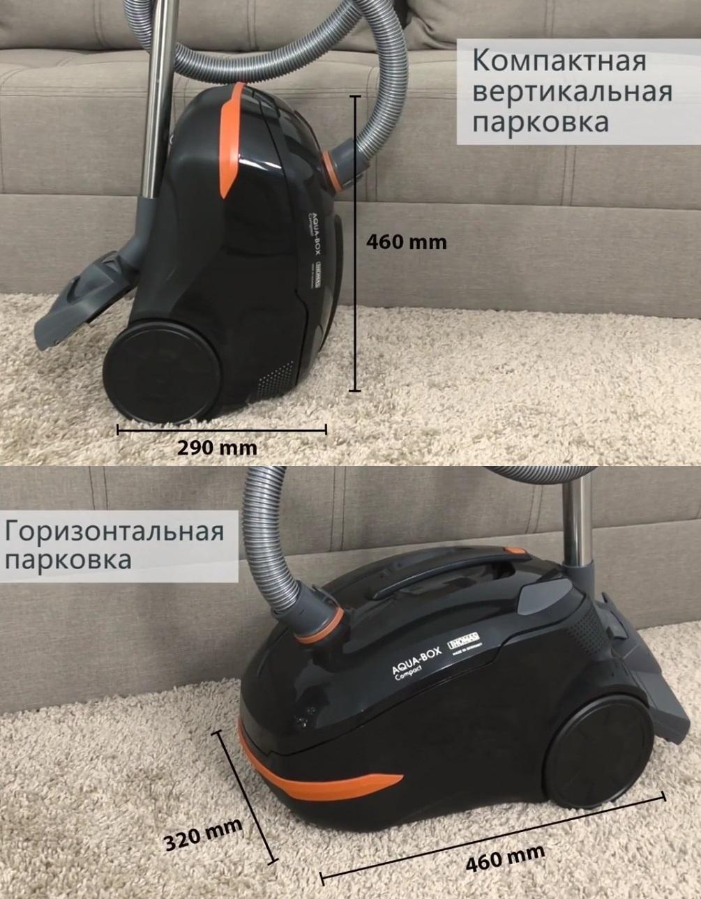 Пылесос thomas aqua-box: обзор, отзывы, сравнение с конкурентами - точка j