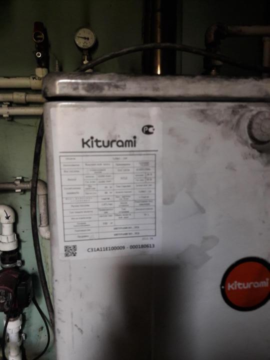 Пеллетный котел китурами krp20pa: обзор, преимущества