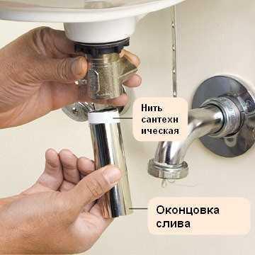Установка смесителя на кухне: пошаговая инструкция с фото и видео