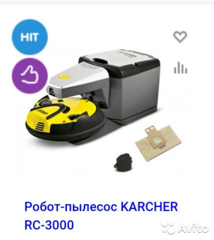 Роботы пылесосы Керхер: рейтинг популярных моделей