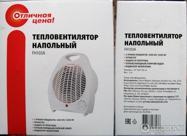 Обогреватель своими руками: масляные и электрические самодельные устройства для дома, поэтапная инструкция