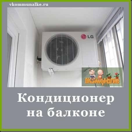 Остекление балкона своими руками: пошаговая инструкция, советы и рекомендации