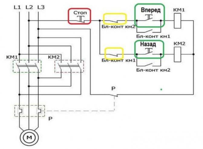 Схема подключения контактора 380в