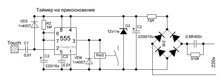 Беспроводный выключатель, что это такое и стоит ли его устанавливать