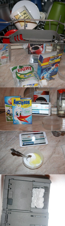 Моющие средства для посудомоечных машин: купить или изготовить самим?