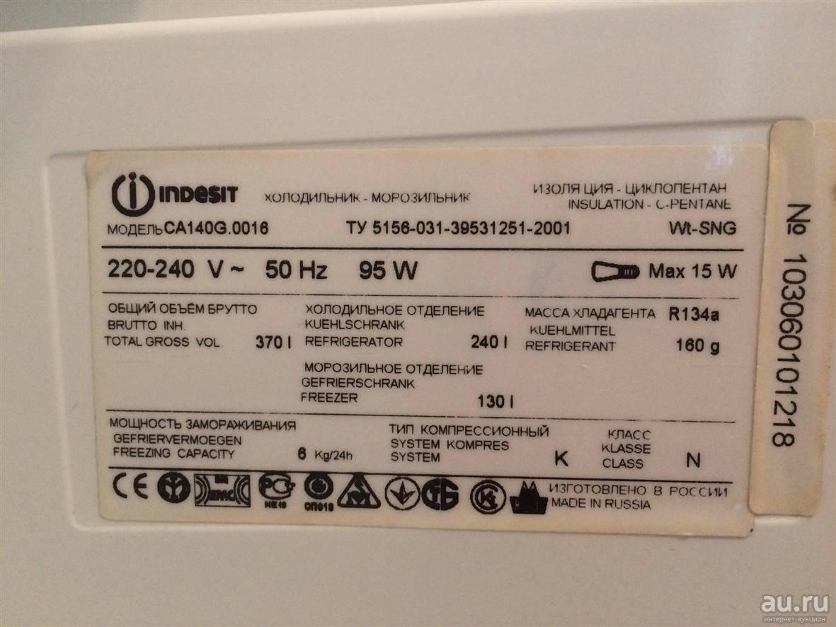 Стабилизатор напряжения для холодильника — нужен ли и как правильно выбрать