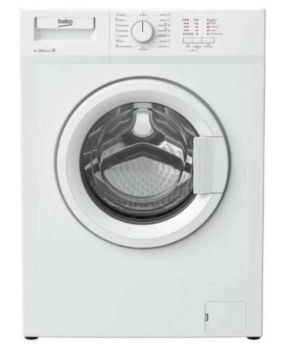3 лучших стиральных машины beko. характеристики, функции, отзывы пользователей