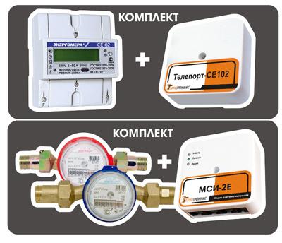 Электросчетчик, передающий показания — характеристика учетного оборудования