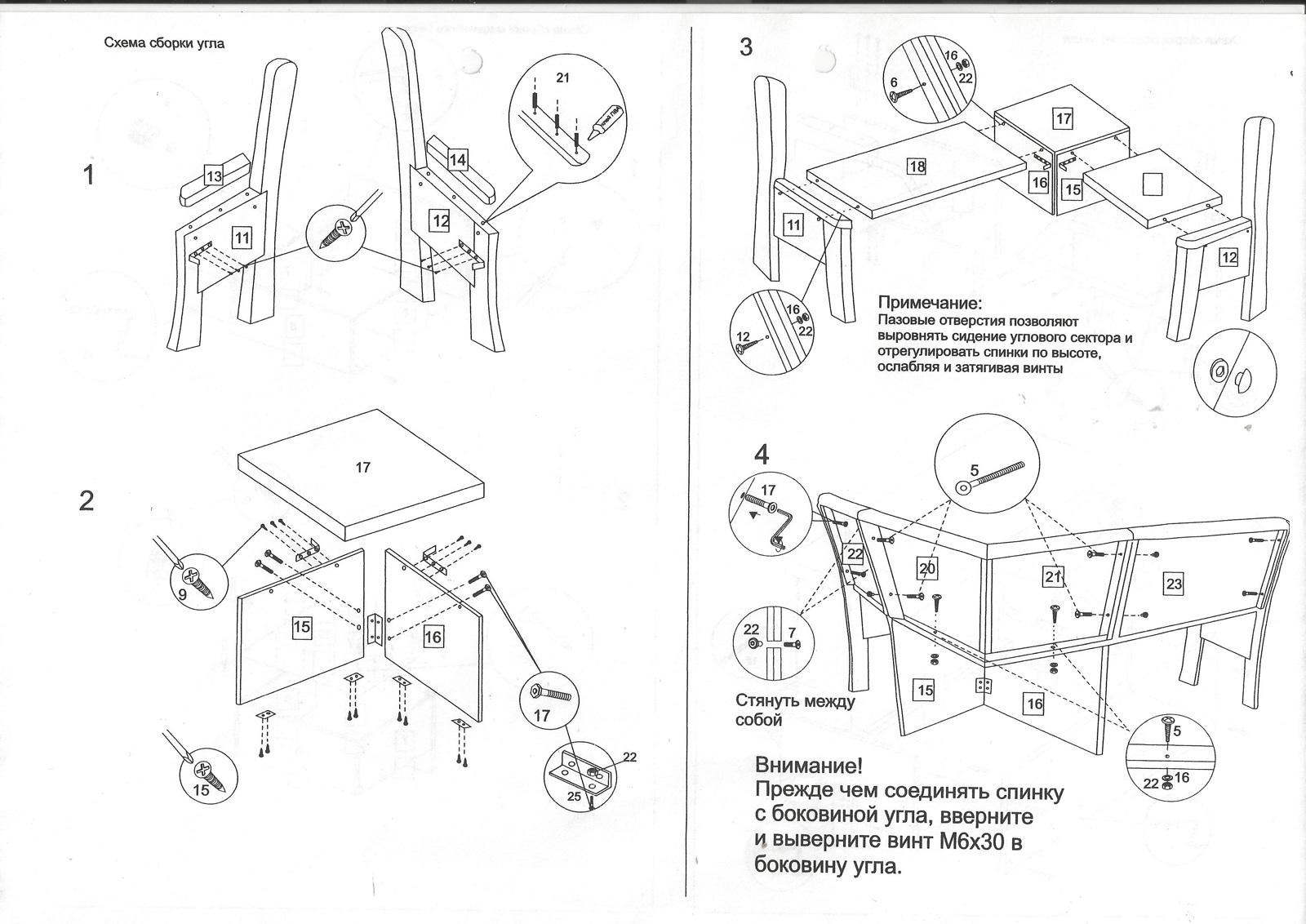 Как собрать двуспальную кровать, инструкция с детальным описанием процесса