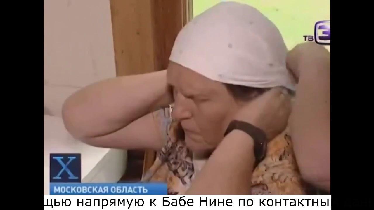 Вся правда о слепой ясновидящей бабе нине