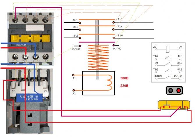 Схема подключения магнитного пускателя на 380 в - всё о электрике в доме