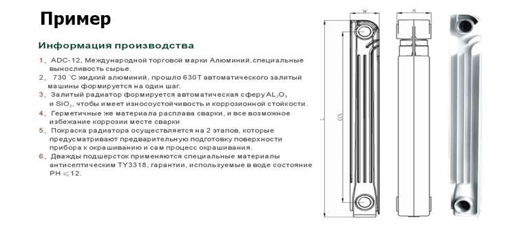 Чем хороши вертикальные батареи отопления - виды, преимущества и недостатки, правила монтажа