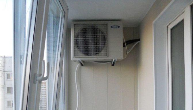 Установка кондиционера на застекленной лоджии и балконе