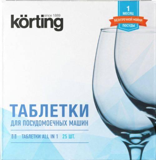 Отзывы о технике korting. бытовая техника korting: обзор, страна-производитель