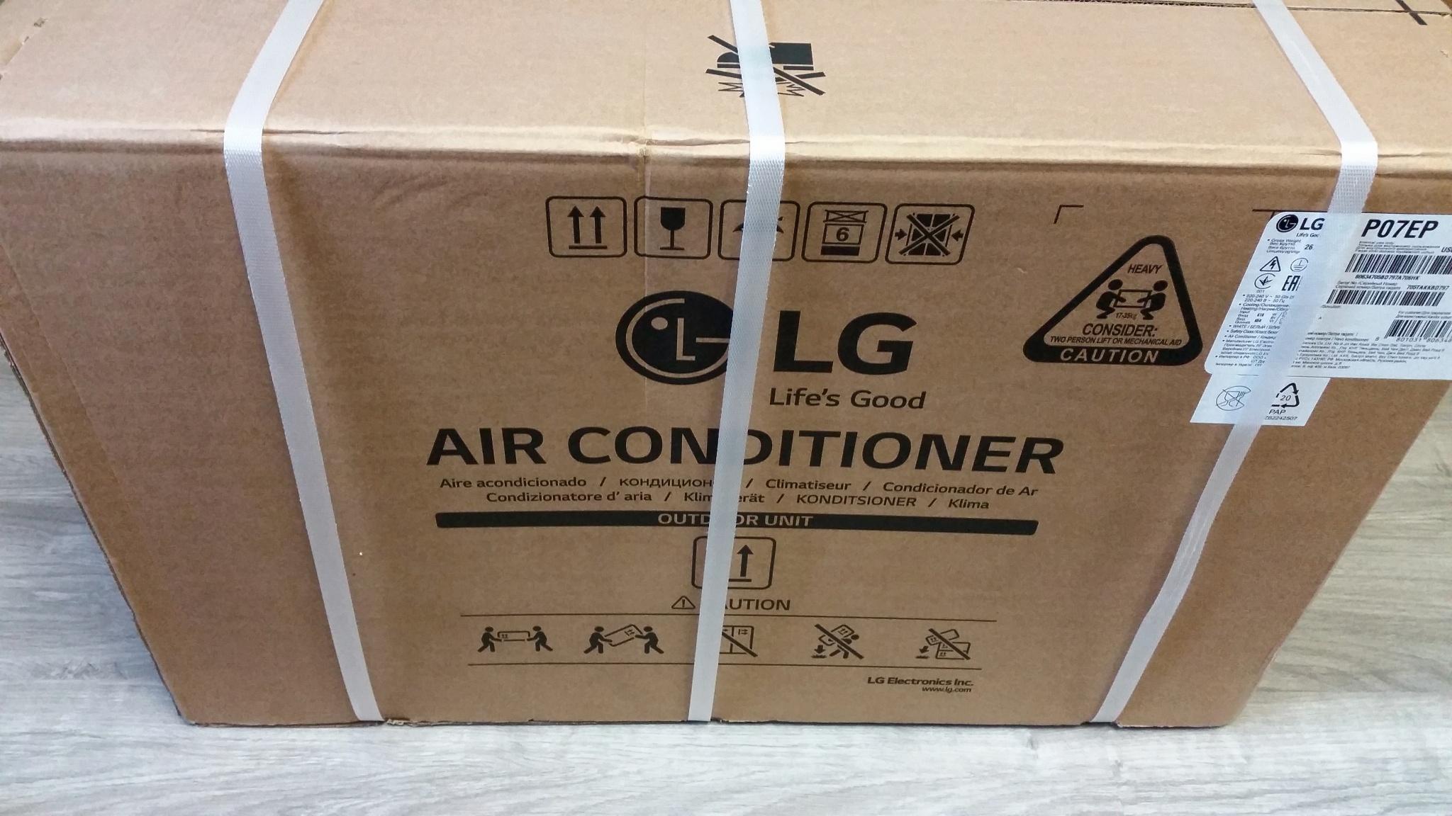 Кондиционер lg p07ep - купить | цены | обзоры и тесты | отзывы | параметры и характеристики | инструкция