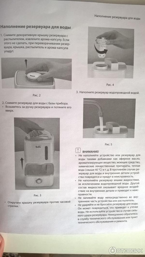 Ошибки увлажнителя воздуха: популярные поломки увлажнителя и рекомендации по их ремонту