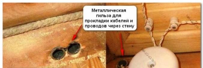 Проводка в деревянном доме – проектирование, монтаж и основные требования к безопасности (120 фото)