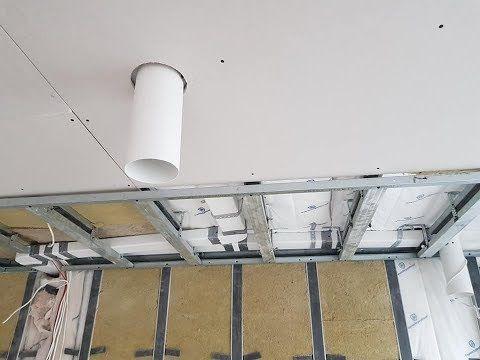 Вентиляция и вентиляционные отверстия в натяжном потолке.