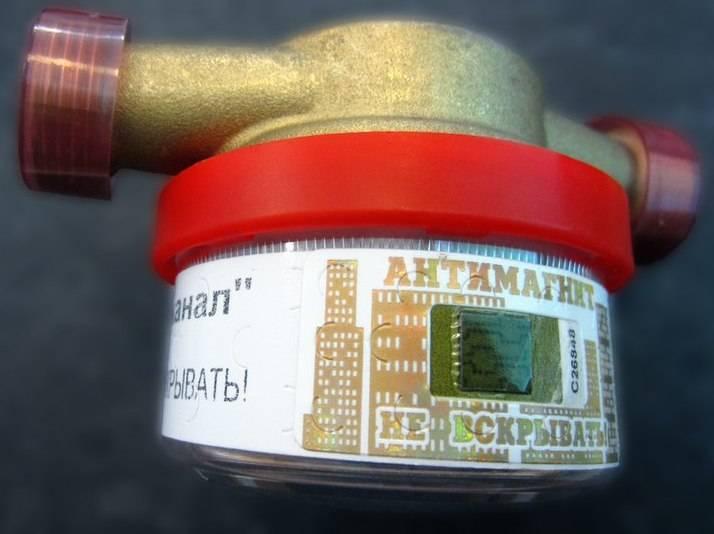 Антимагнитная пломба: на счетчики воды и на электросчетчики, принцип работы, как обойти