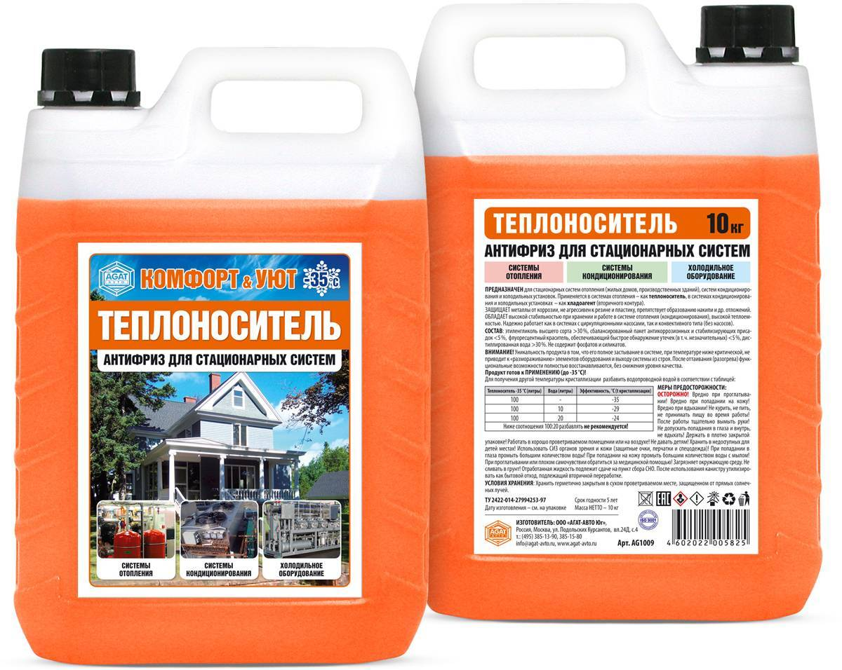Выбор теплоносителя для работы в отоплении загородного дома