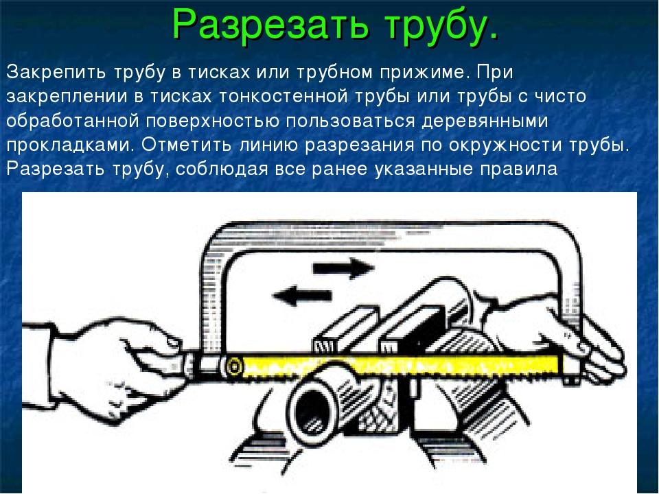 Как производится подключение газа к частному дому: устройство ввода + монтаж системы