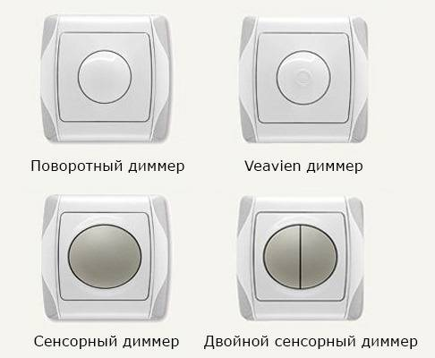 Устройство, схема и подключение диммера для ламп накаливания – самэлектрик.ру