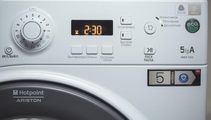 Популярные модели стиральной машины аристон - обзор