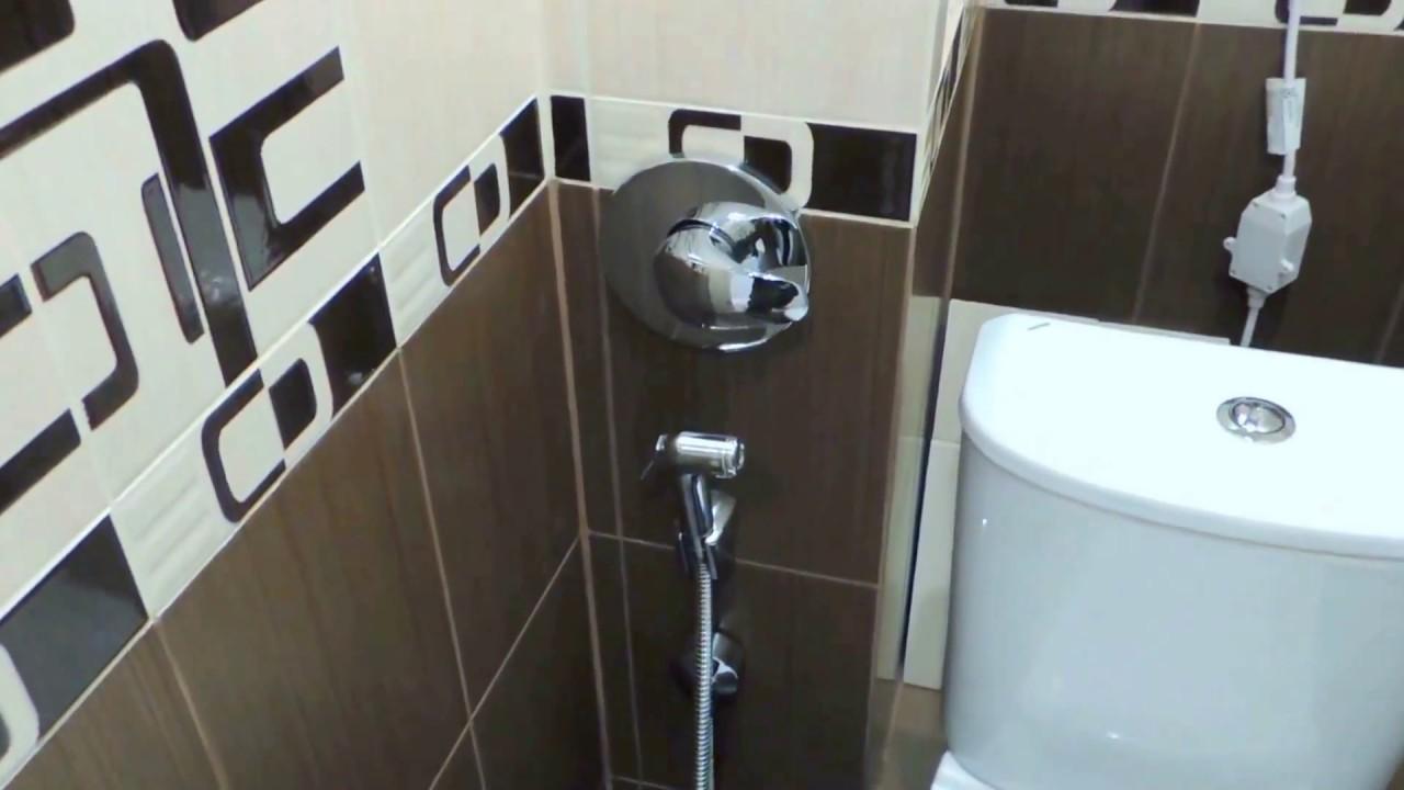 Гигиенический душ для унитаза. обзор. виды.описание.как выбрать...