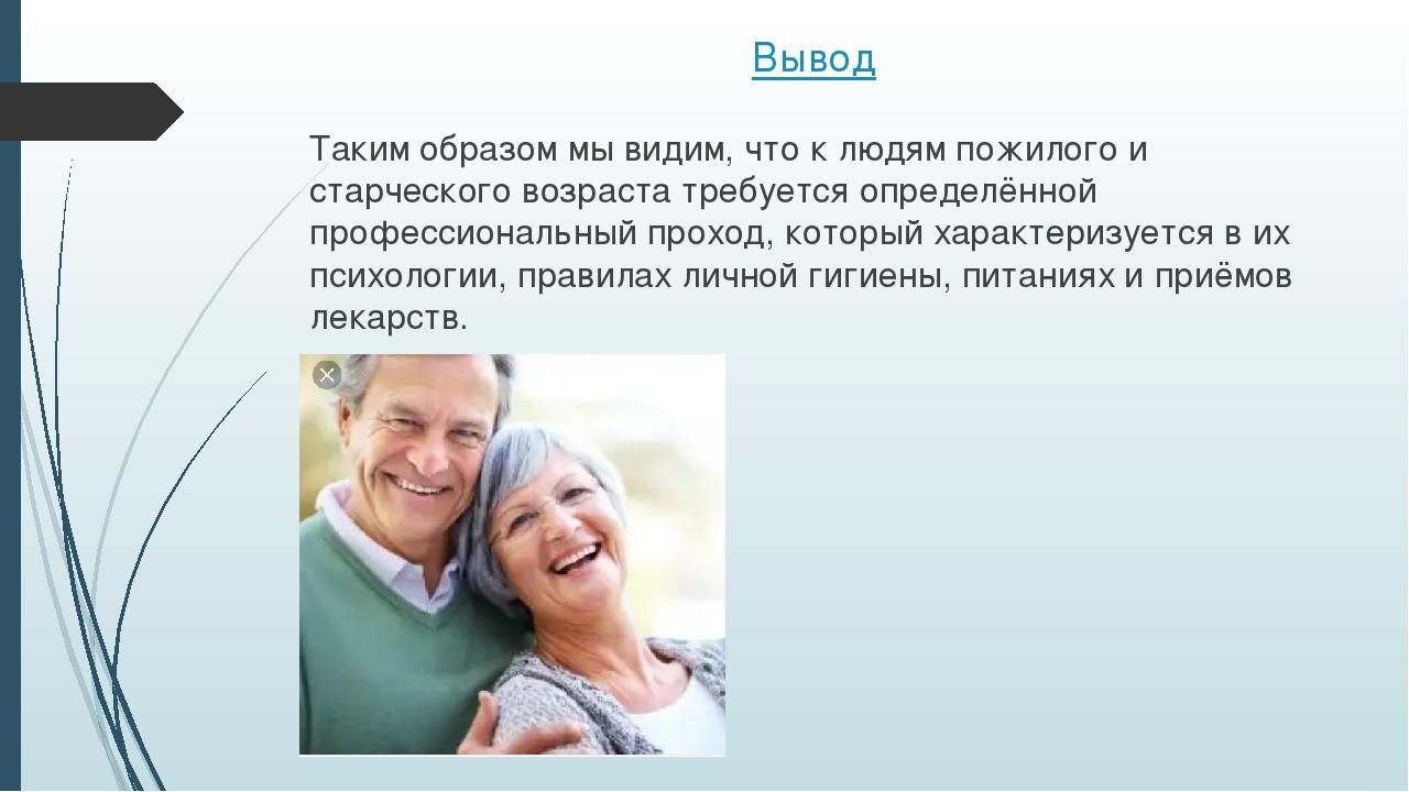 Оборудуем дом для бабушки: как сделать квартиру безопасной для пожилого человека | милосердие.ru