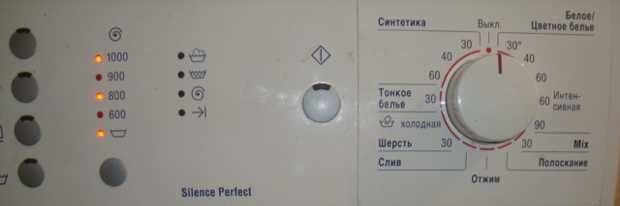 Ошибки стиральных машин bosch logixx 8