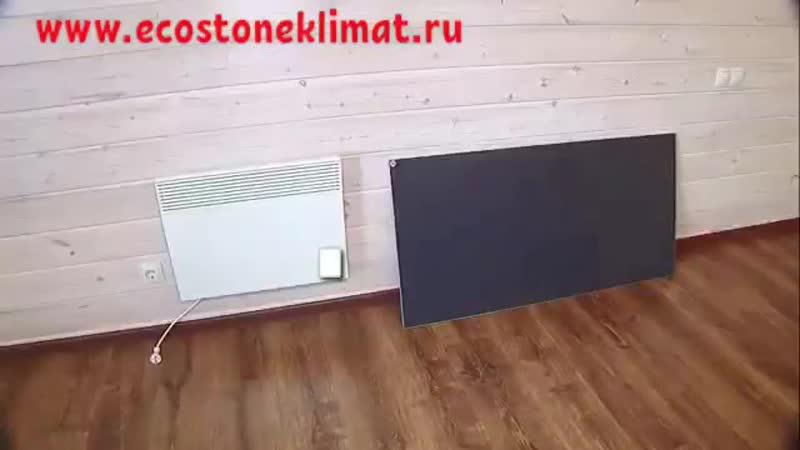 Никатэн инфракрасные панельные обогреватели отзывы - бытовая техника - сайт отзывов из россии