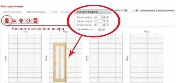 Как рассчитать плитку на пол: поштучно, по площади, диагонали