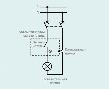 Как подключить выключатель света: схемы подключения лампочек и выключателя
