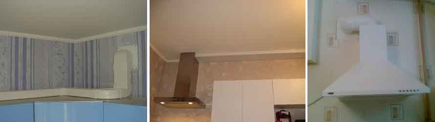 Демонтаж, восстановление и современный дизайн вентиляционных коробов на кухне