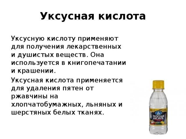 Чем заменить уксус, в том числе рисовый, бальзамический и винный