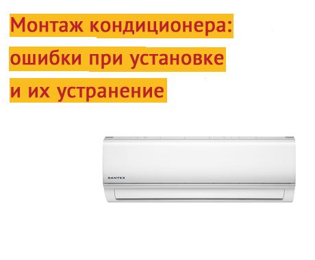 Установка стиральной машины: инструктаж как установить и подключить к коммуникациям