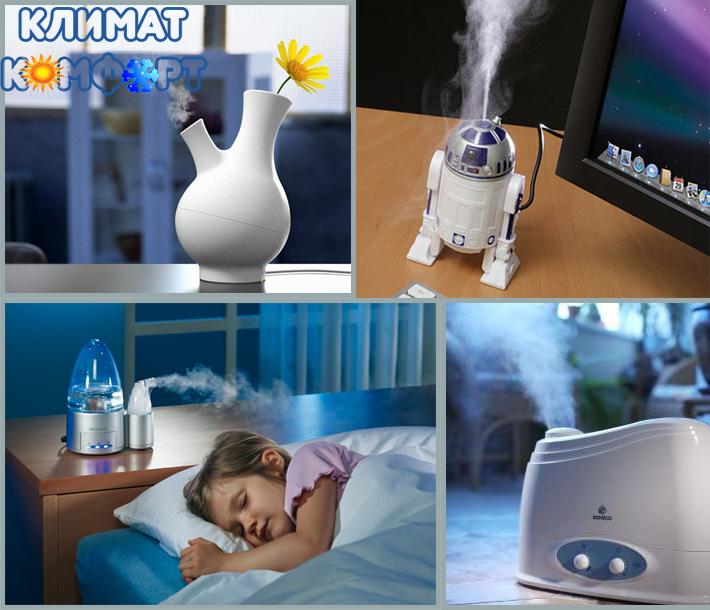 Где поставить увлажнитель воздуха: рекомендации и советы