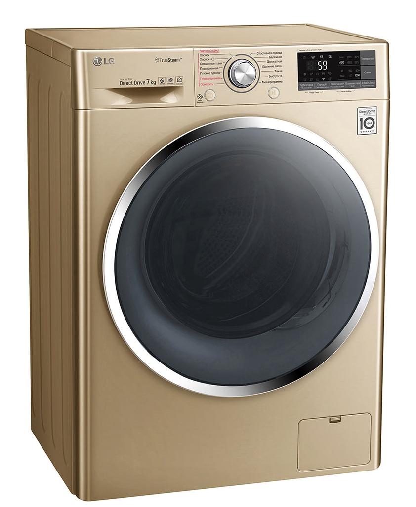Функция пара в стиральной машине: что это такое и зачем нужно? лучшие модели с обработкой паром, отзывы покупателей
