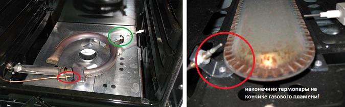 Что делать если не зажигается газовая горелка плиты