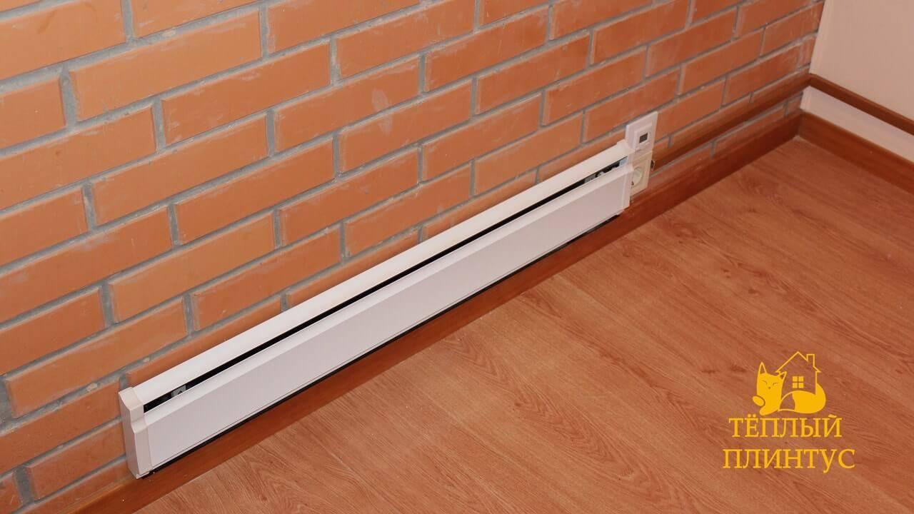 Что такое плинтусное водяное и электрическое отопление