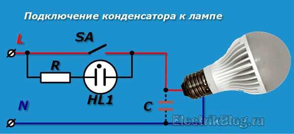 Светодиодная лампа начала моргать ремонт