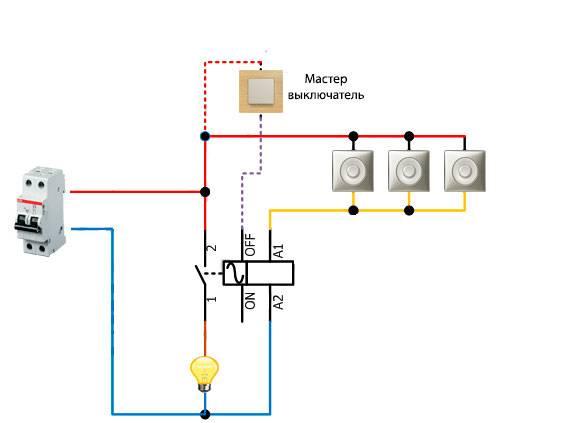 Импульсное реле для управления освещением