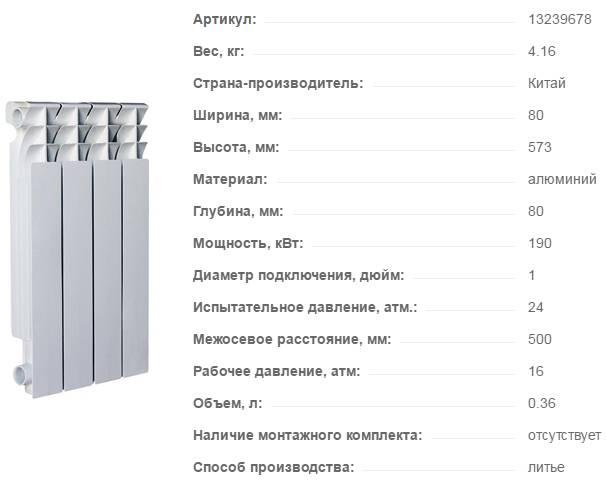 Порядок подключения алюминиевых радиаторов отопления