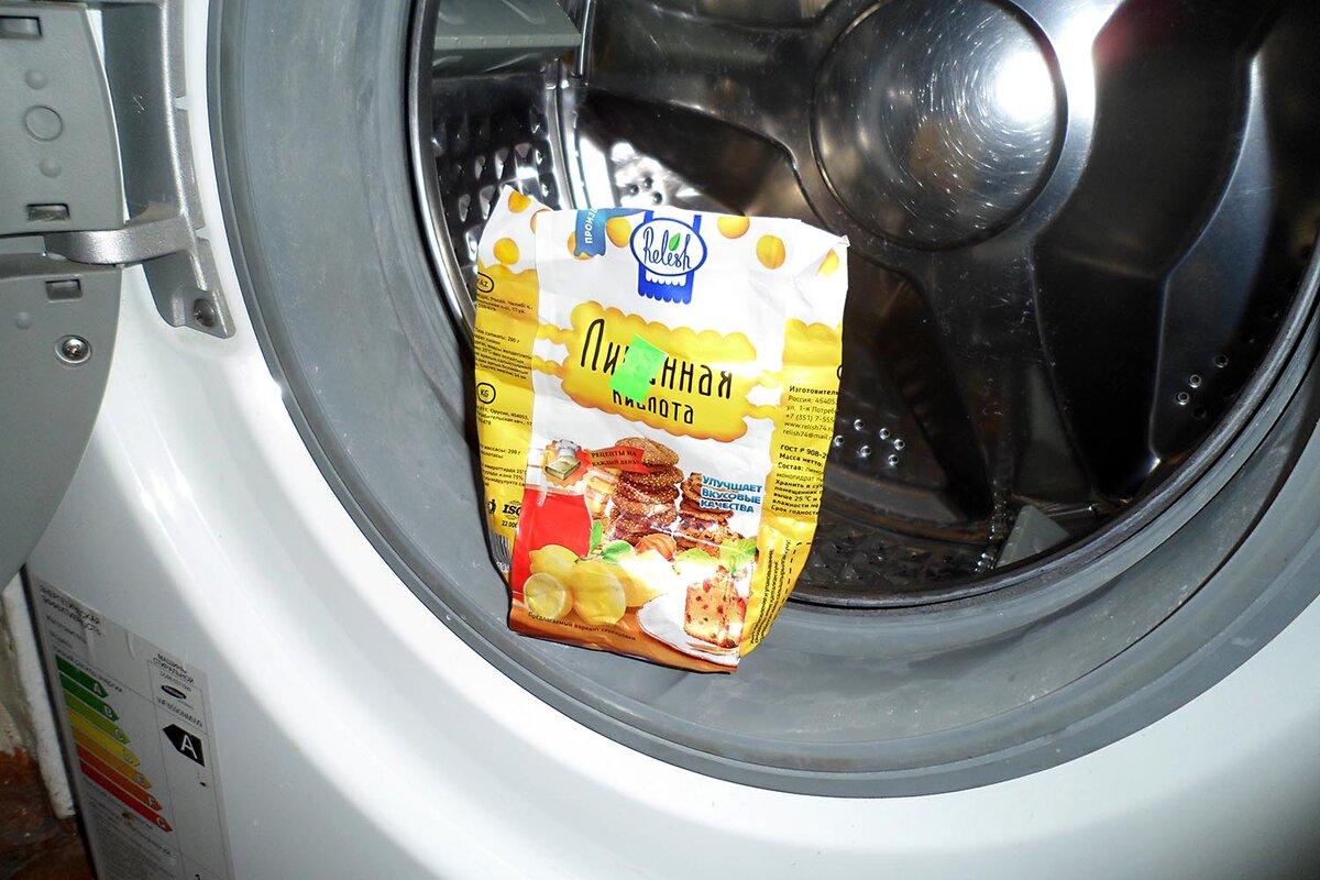 ✅ как почистить стиральную машину лимонной кислотой: промыть от накипи и грязи в домашних условиях, сколько надо сыпать грамм на автомат 5 кг, 6, можно ли чистить от плесени, дозировка, промывка