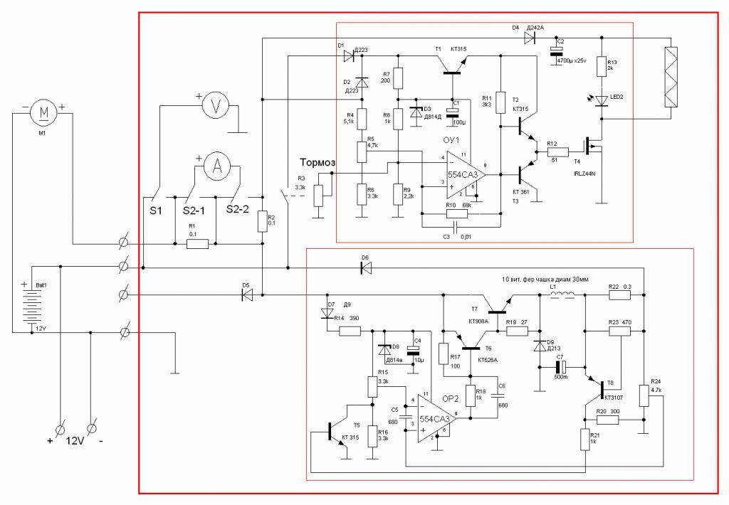 Как сделать контроллер для ветрогенератора своими руками - точка j